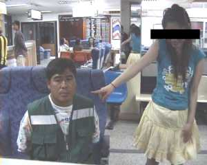 Pictures upskirt Arrested for