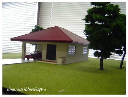 Thai House Plans 500 000baht House