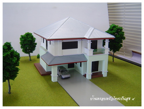 Thai house plans 3 bedroom nice house for Two story model homes