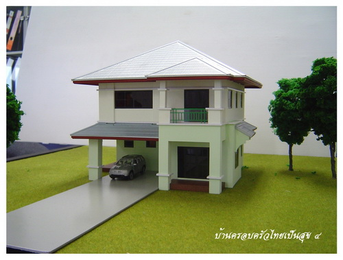 Thai House Plans 3 Bedroom Nice House