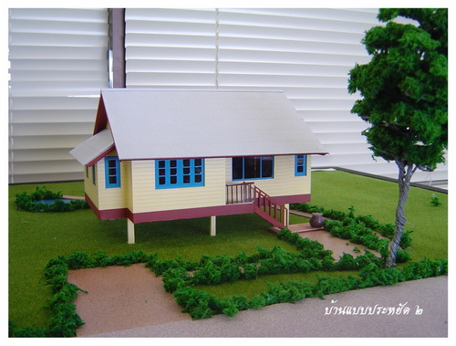 Thai House Plans Compact 1 Bedroom