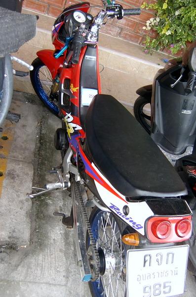 Honda Dash 125cc - Boy Racer