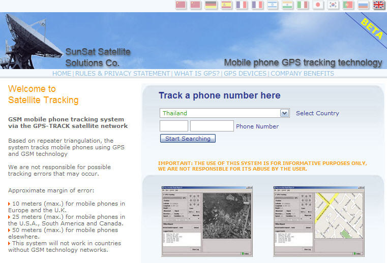 online phone tracking