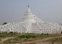 Hsinphyumae Pagoda