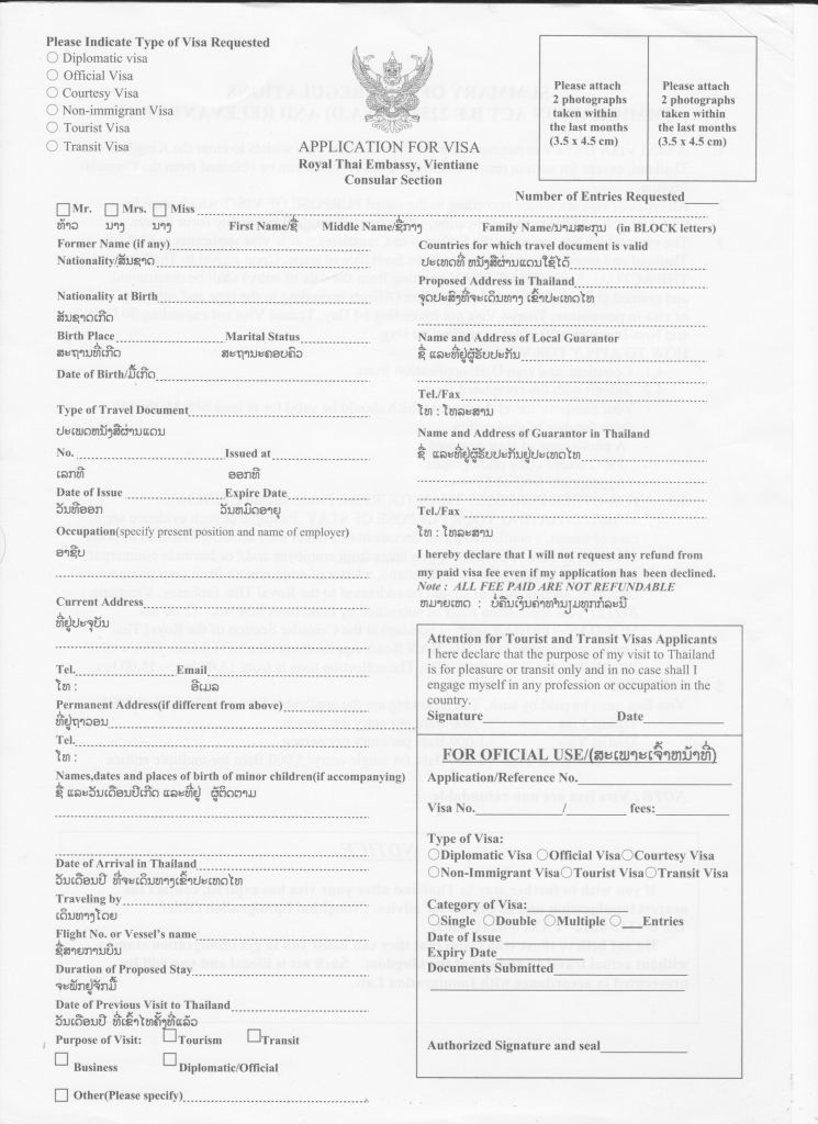 Vientiane Visa Application Form September 2009
