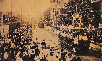 Bangkok 1895