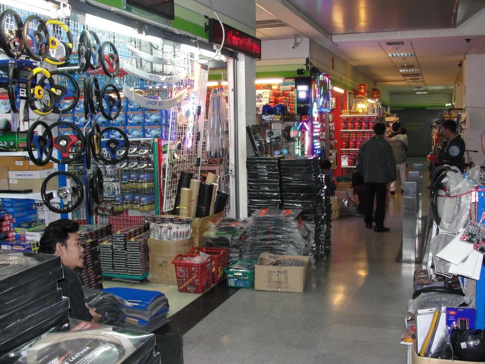 Bangkok Home Decor Wholesale