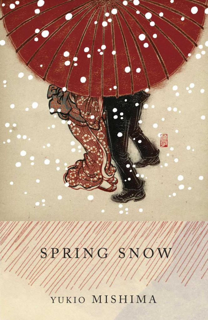 What book are you reading right now?-mishima_spring_snow_layout_yuko_shimizu-jpg