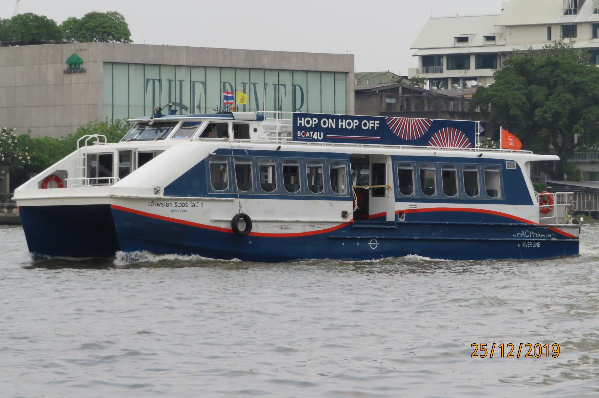 Christmas Day on the Chao Phraya River-img_1848-jpg