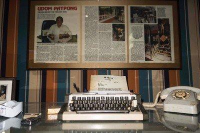 Patpong Museum-1ee59d632cbd4bc882ffef3d1f2881fc-jpg