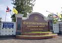 Phetchabun airport open for business.-screenshot_2018-06-05-20-12-32-a
