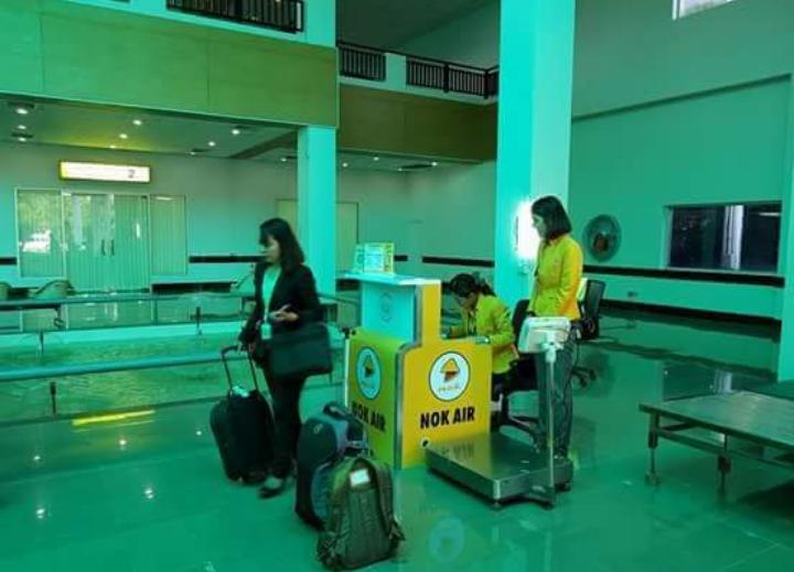 Phetchabun airport open for business.-screenshot_2018-06-05-20-12-54-a