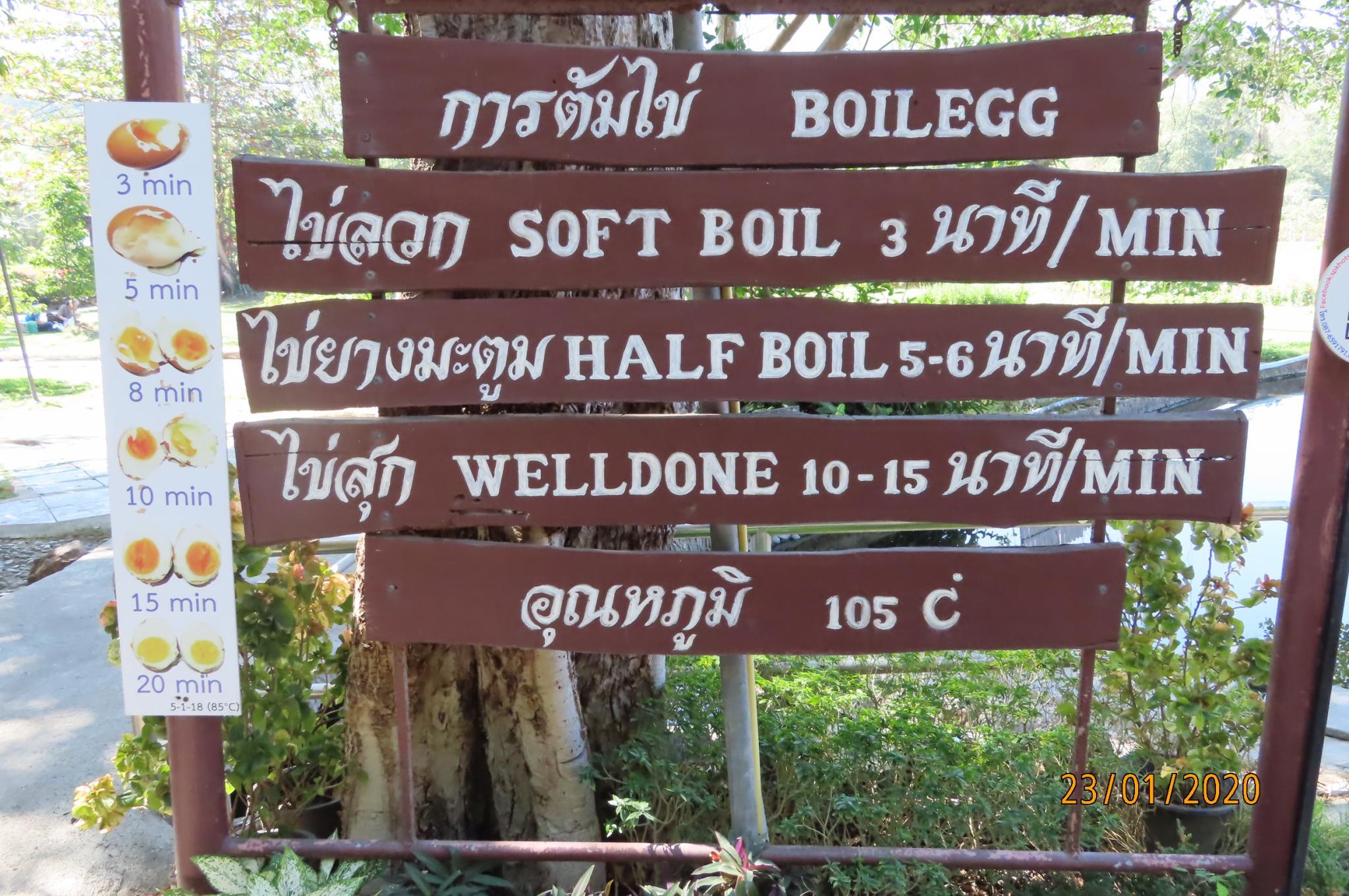 Sankamphaeng Hot Springs-img_1201-jpg