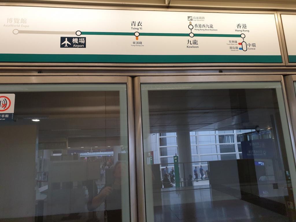 Picturethread: a week in Hong Kong and Macau.-20190626_132213-jpg