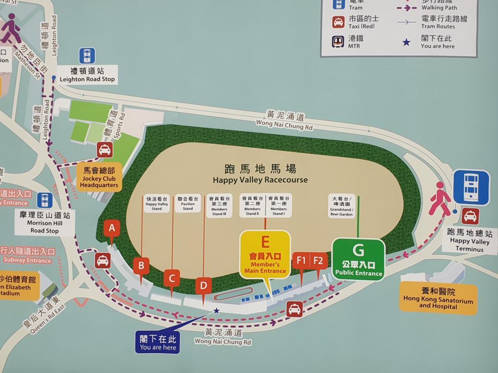 Picturethread: a week in Hong Kong and Macau.-20190626_171101-jpg