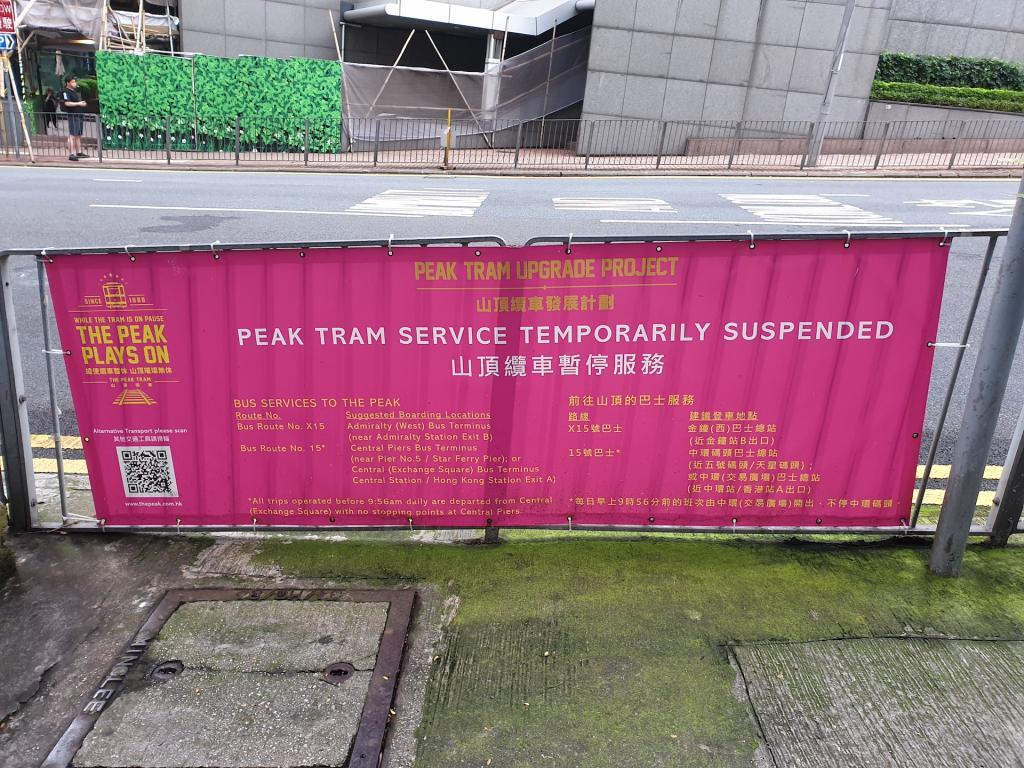 Picturethread: a week in Hong Kong and Macau.-20190629_113842-jpg