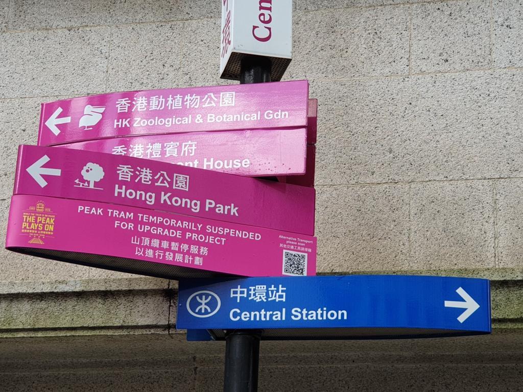 Picturethread: a week in Hong Kong and Macau.-20190629_114045-jpg