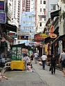 Picturethread: a week in Hong Kong and Macau.-20190629_153738-jpg
