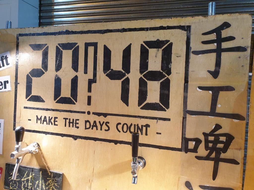 Picturethread: a week in Hong Kong and Macau.-20190630_200928-jpg