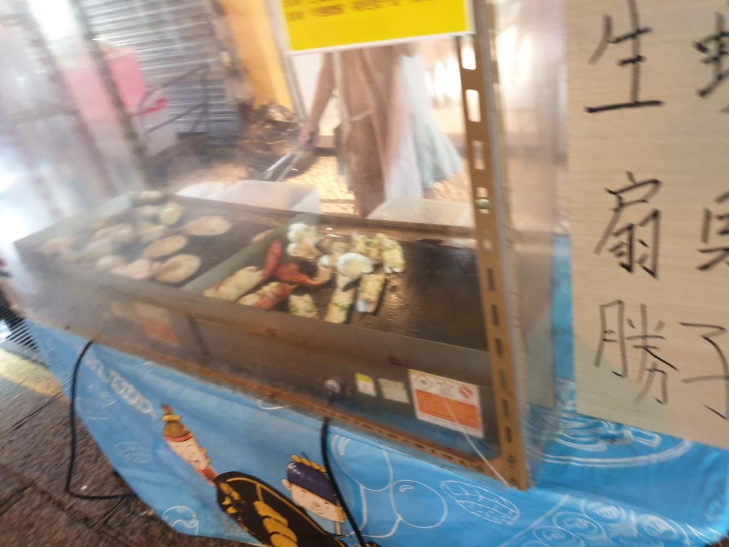 Picturethread: a week in Hong Kong and Macau.-20190630_203655-jpg