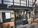 Matsumoto-img_20200104_100129-jpg
