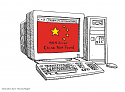 *** The Security News Thread  ***-china-not-found-png