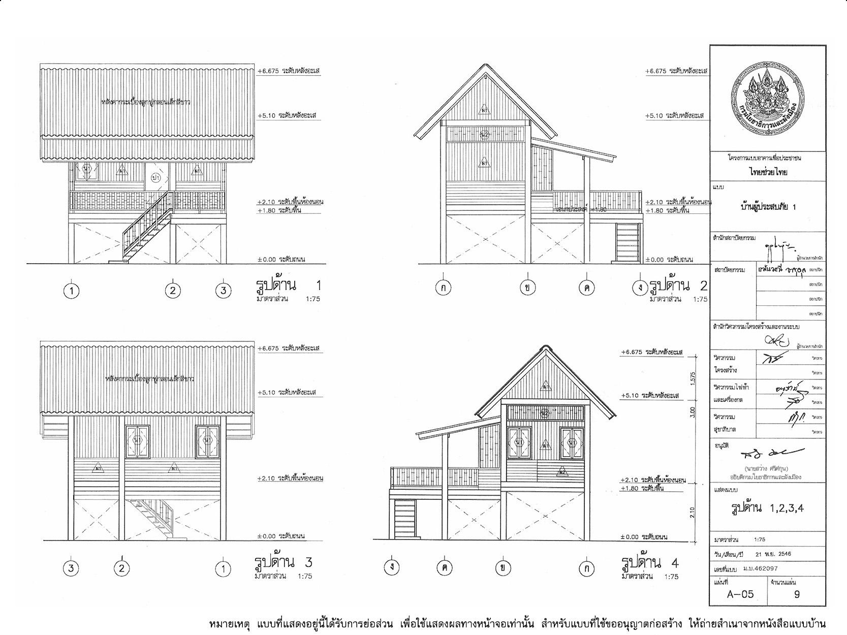 Build costs-05-jpg