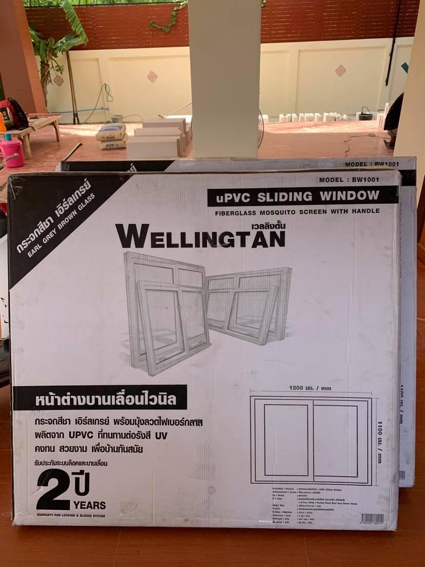 Adding a room downstairs-slider-windows-jpg
