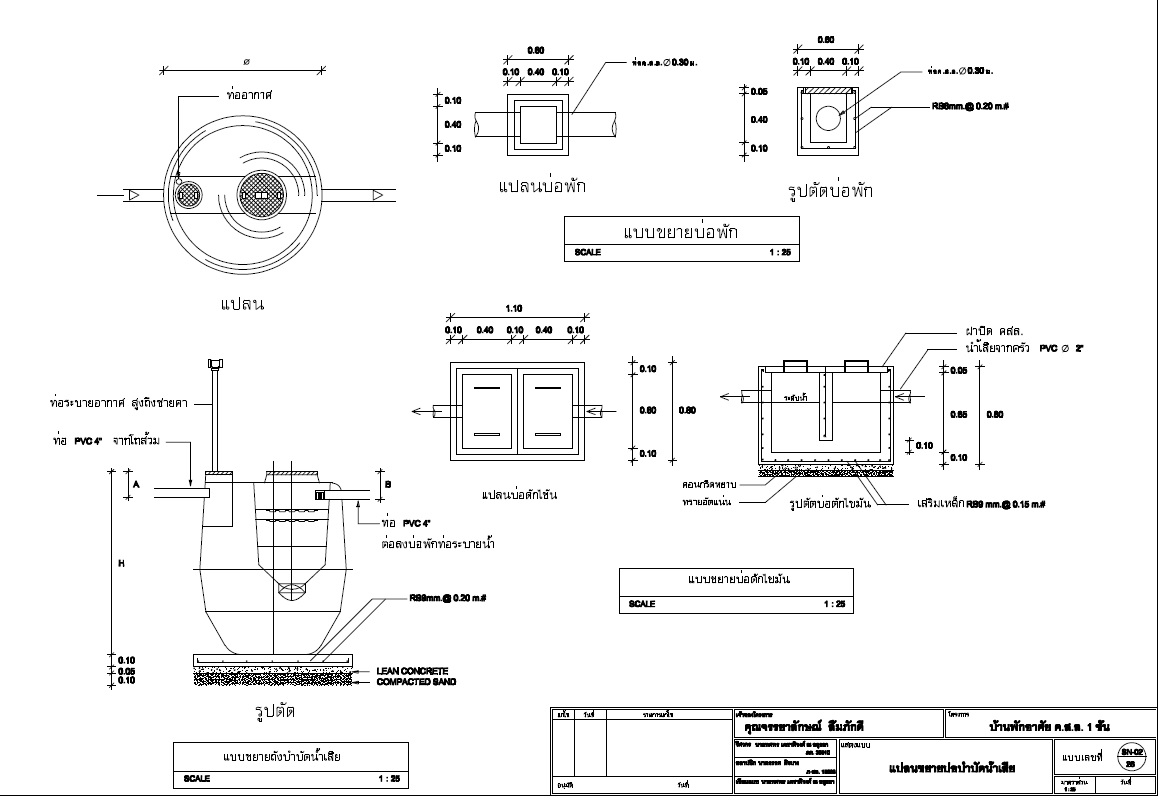 Solex project-32-jpg