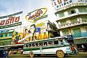 Siam, Thailand & Bangkok Old Photo Thread-picture-04-jpg