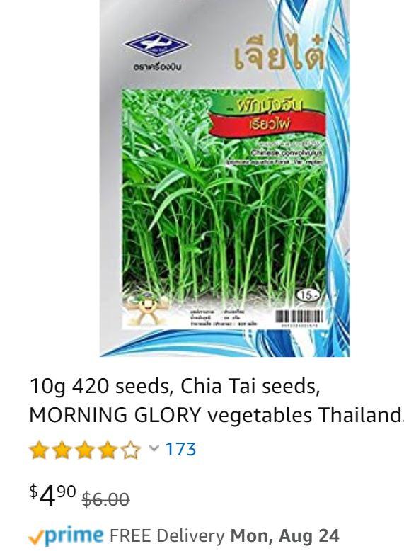 Seeds-chinece-conv-jpg