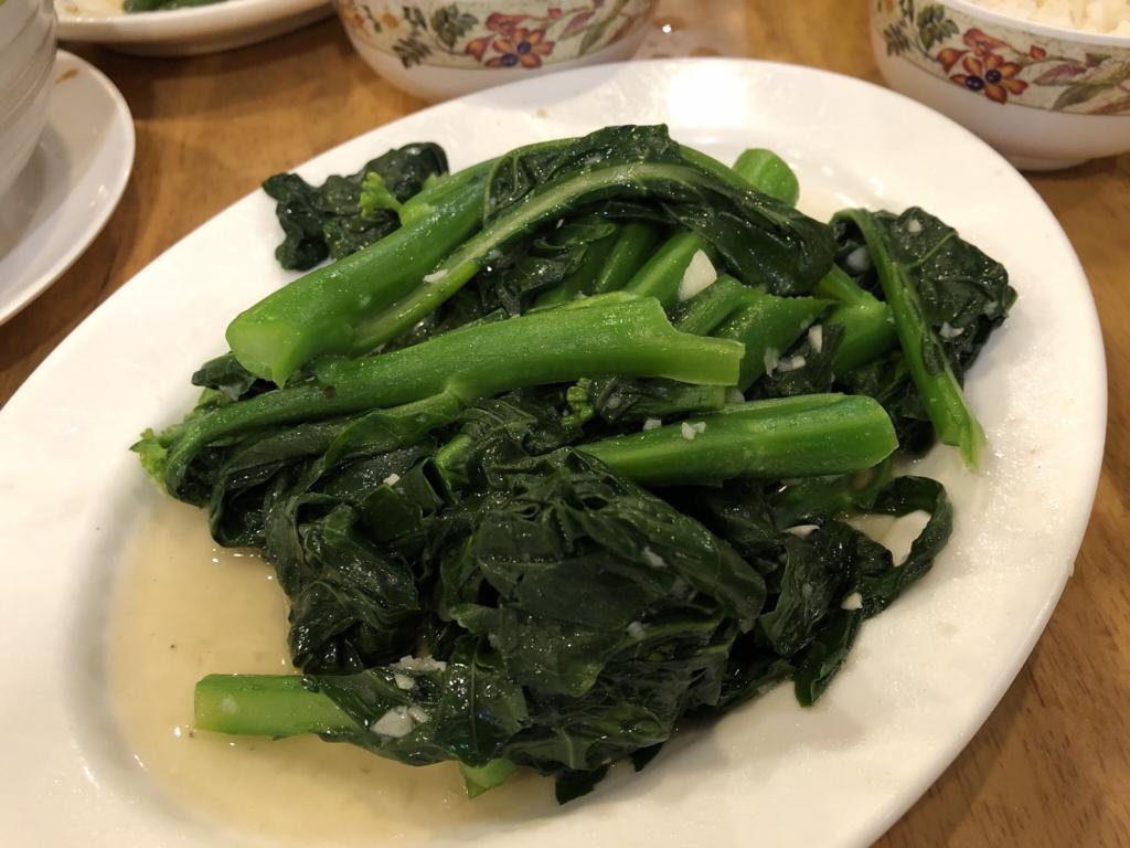 Boon Restaurant-kale-jpg
