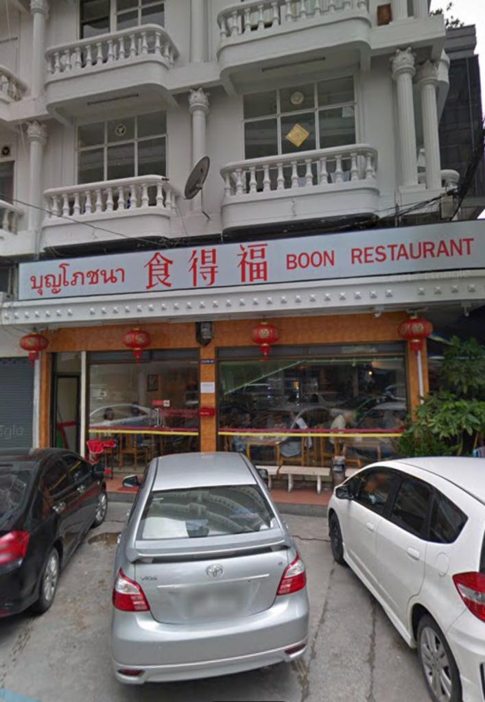 Boon Restaurant-boon-jpg