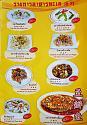 Boon Restaurant-menu1-jpg