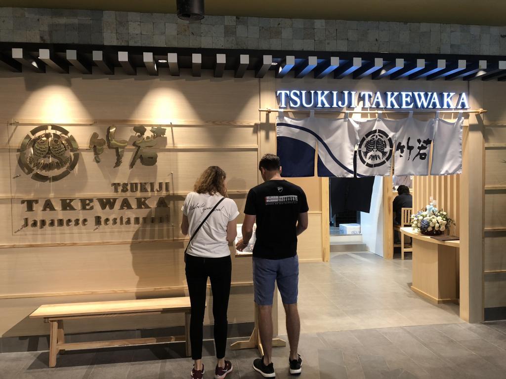 Tsukiji Takewaka-s__6668361-jpg