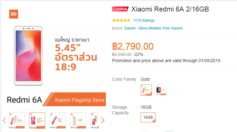 Phones in Thailand-xiaomi-6a-png