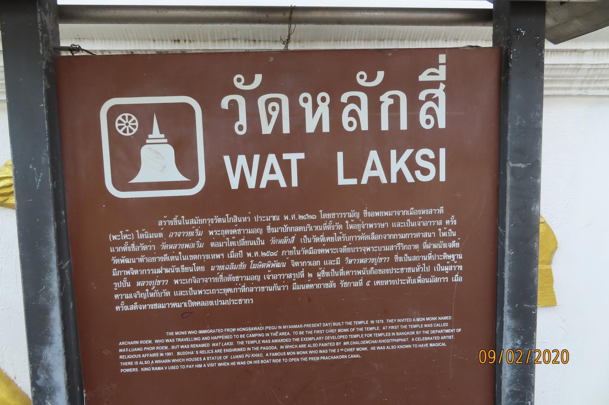 Thai Funeral-img_3880-jpg