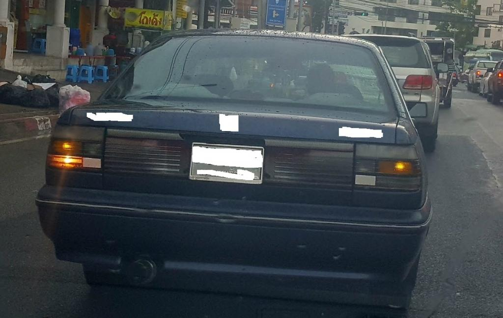 Name That Car-car-jpg