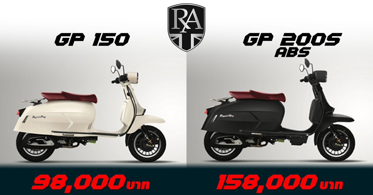 Royal Alloy Retro Scooters-s_190958_3385-jpg