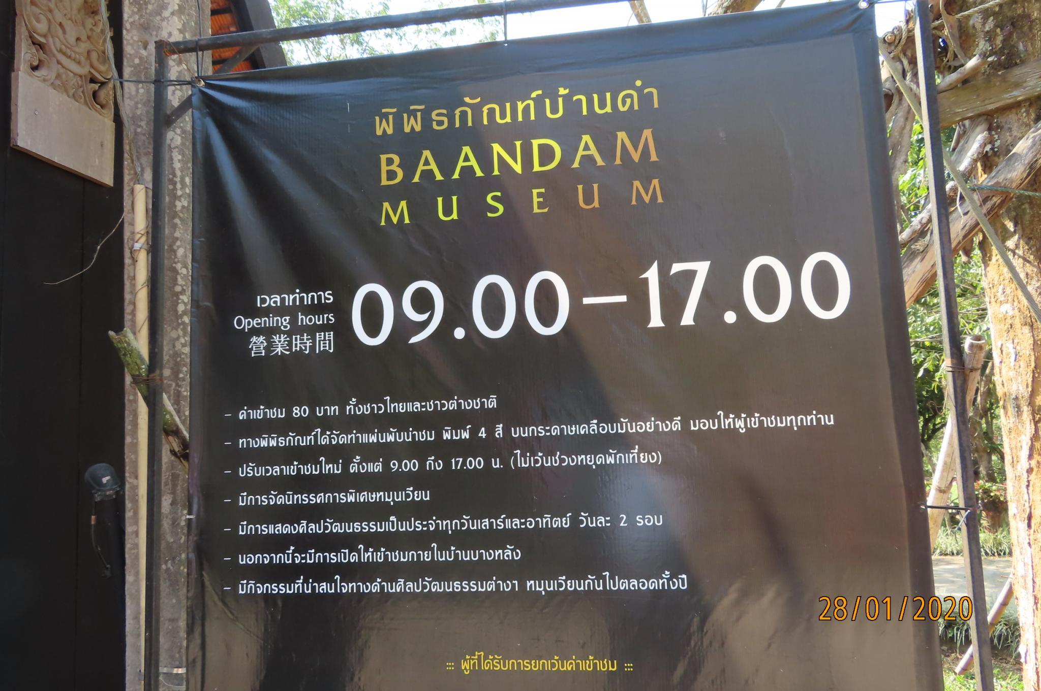 Baan Dam-img_2590-jpg