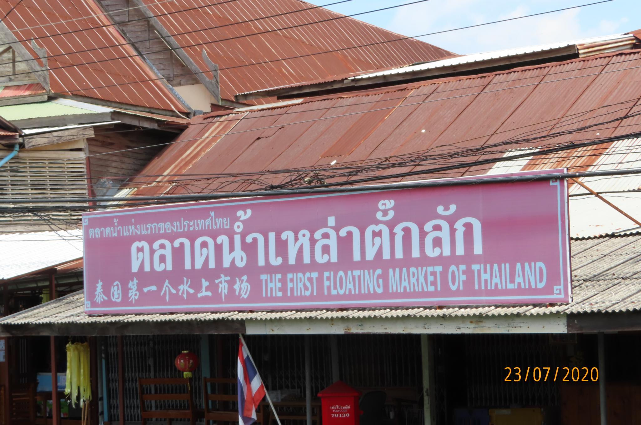 Damnoen Saduak Floating Market - Ratchaburi-img_8795-jpg