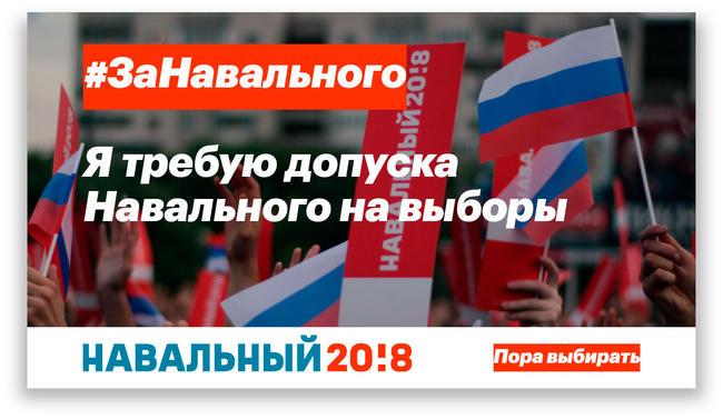 Russian Opposition Leader Alexei Navalny-xmexdfeopvod1uvpk3ucdw-jpg