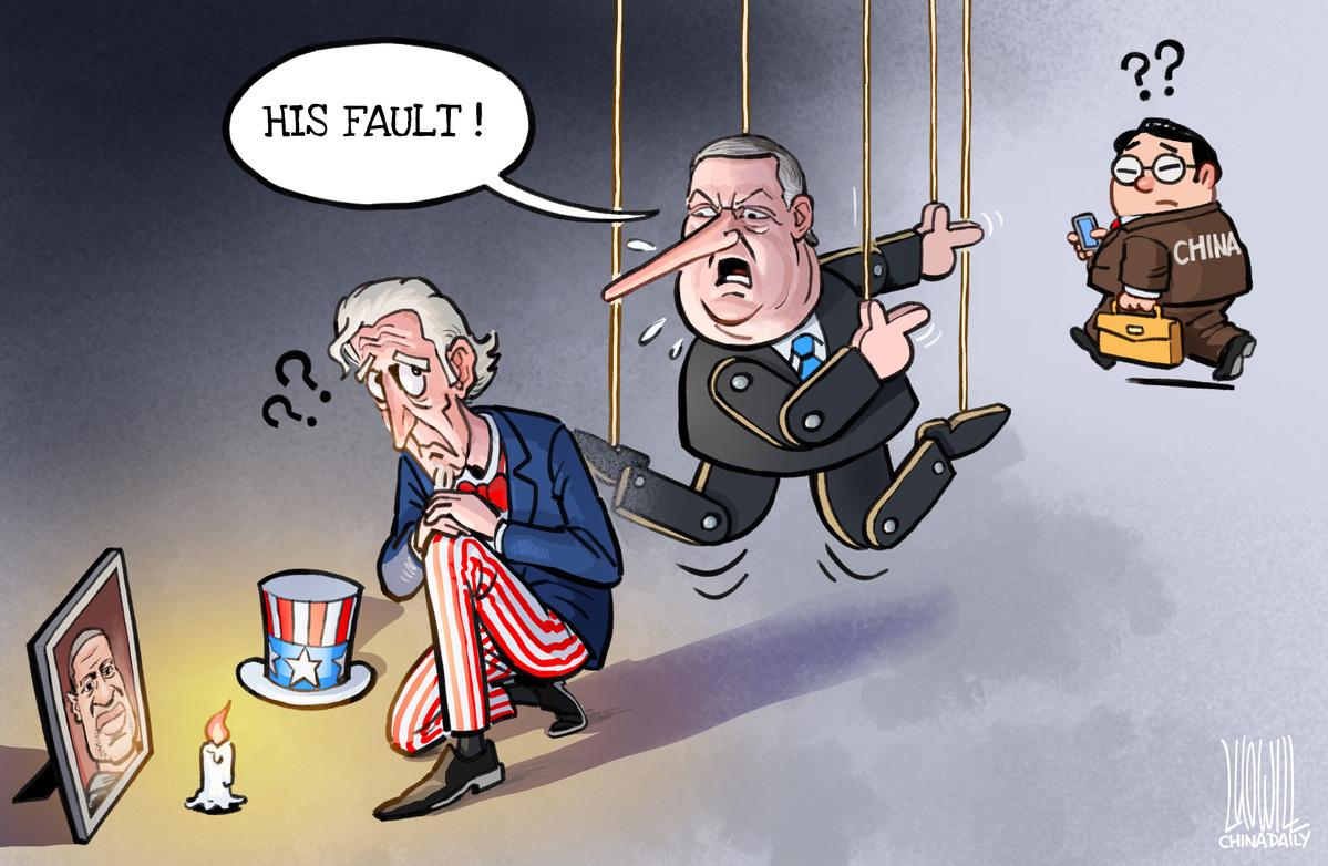 Political cartoons - the 'funny' pics thread.-5edd7e32a3108348fcd3456e-jpeg