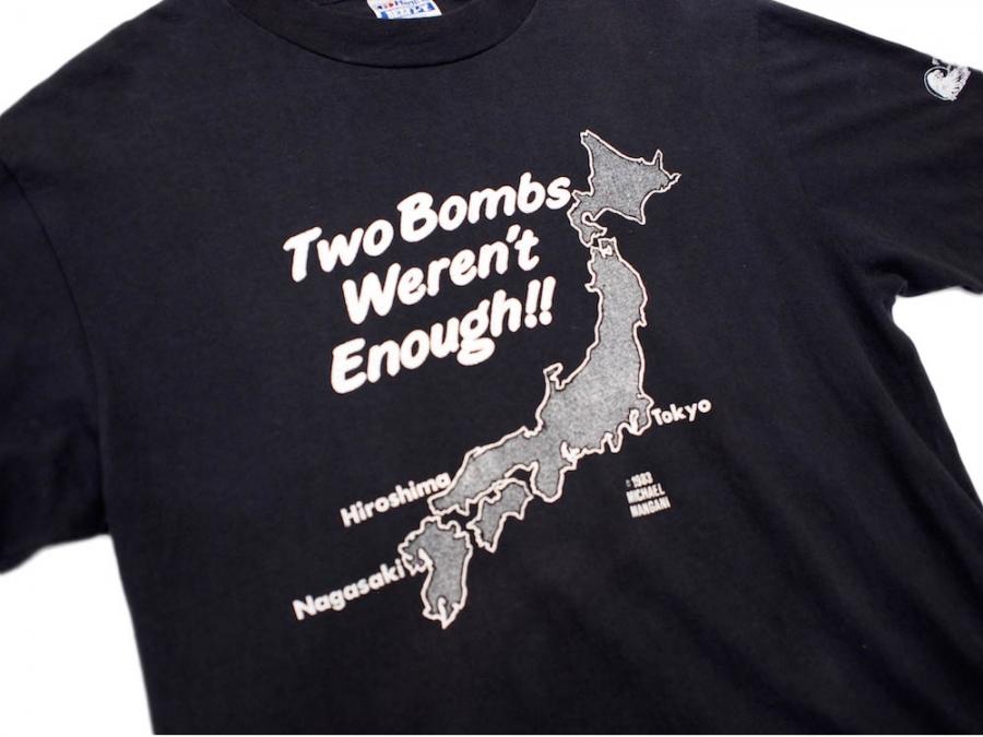 Hiroshima Atomic Bombing Raising Questions 75 Years Later-92007190_o2-jpg
