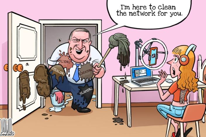 Political cartoons - the 'funny' pics thread.-5f35d421a3108348fce4a898-jpeg