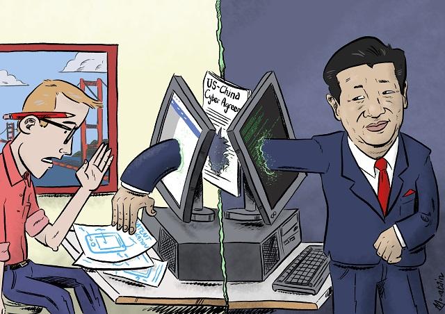 Political cartoons - the 'funny' pics thread.-2409cyberxi-jpg
