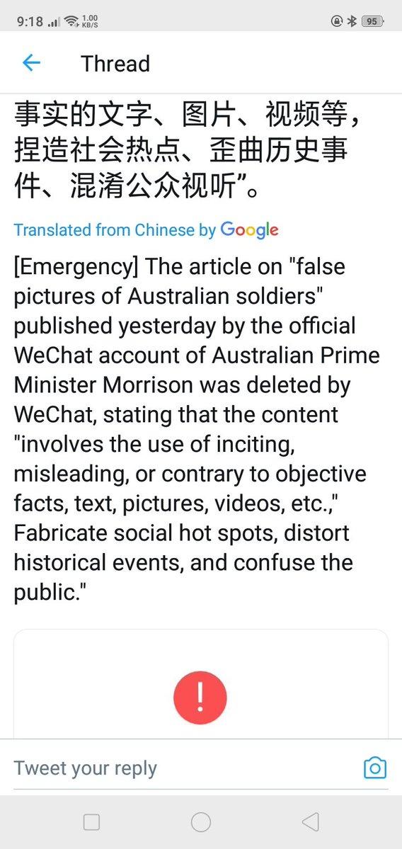 Australia V China-eooa2bxvoailr3t-jpg