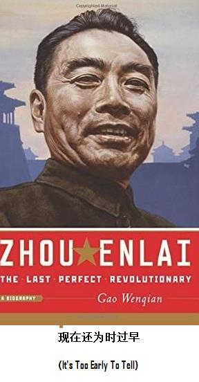 The Secret IRS Files: Trove of Never-Before-Seen Records Reveal How the Wealthiest Av-zhou-enlai-jpg