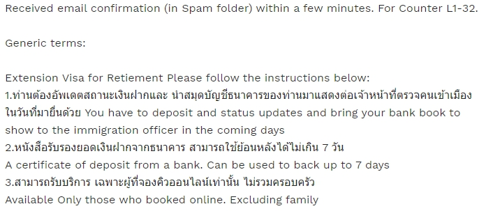 Immigration Service Upgrade-1591697771848-jpg