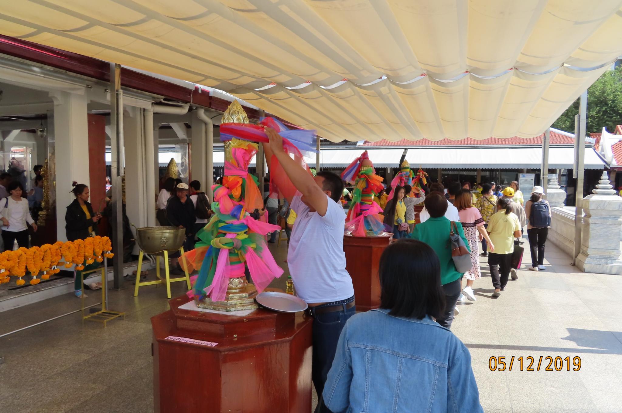 Dec 5 at Bangkok City Pillar-img_1232-jpg